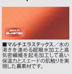 「マルチエラステックス」の画像検索結果